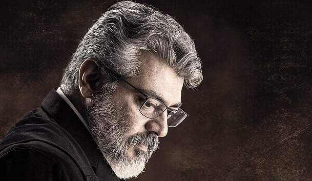 nerkonda_paarvai_new1_review1