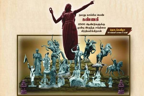 11th_Hindu_Spiritual_and_Science_Fair_2020