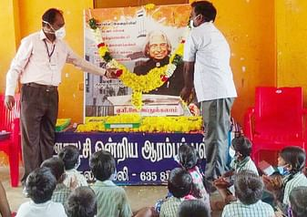 Abdulkalam's birthday party at a government school