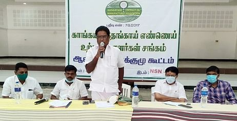 Coconut Oil Manufacturers Association General Body Meeting