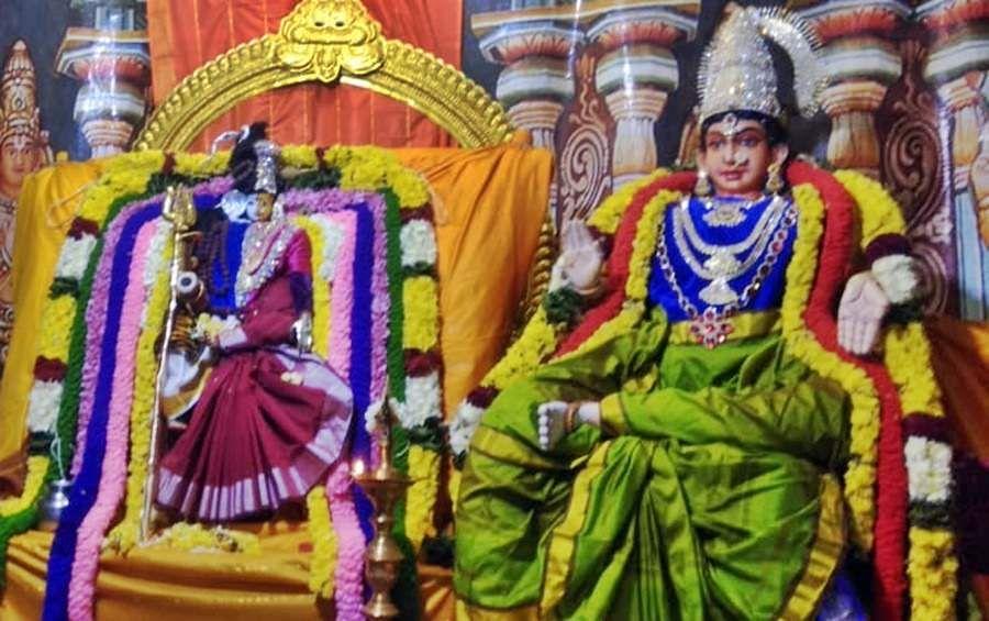 arthanareeswari