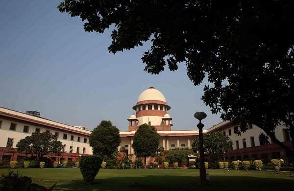 Supreme_court12