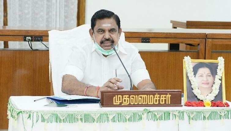 CM edappadi palanisamy