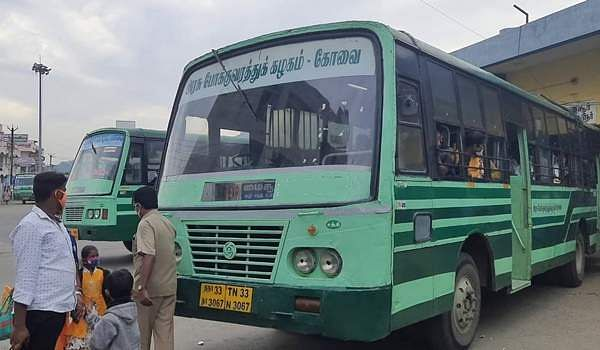 gov_bus