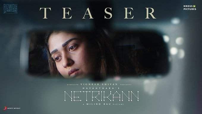 netrikann_teaser