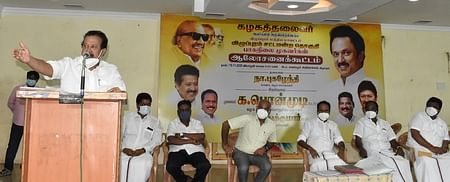 Training for DMK polling agents