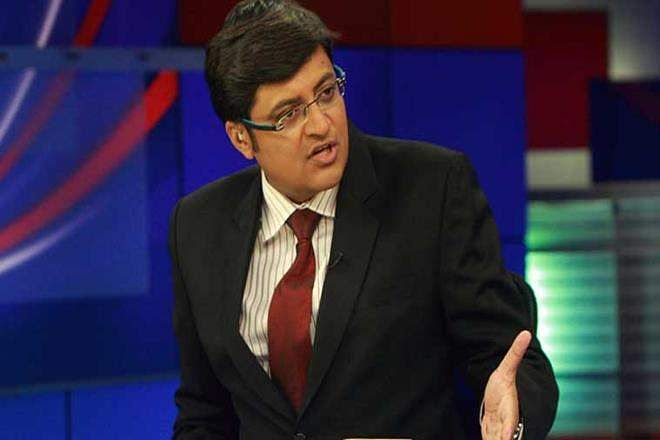 Another case against Arnab Goswami for assaulting a female guard