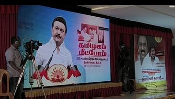 DMK worked tirelessly during the Nilgiris floods: MK Stalin's speech