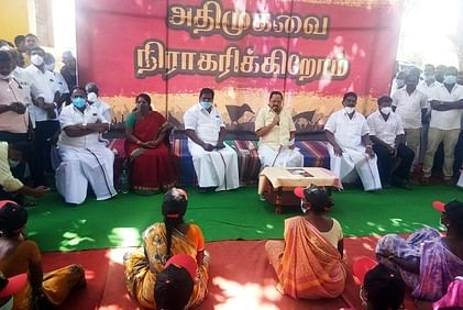 Once the DMK comes to power, the 100-day program will be extended to 300 days
