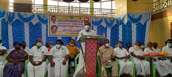 CM should announce Vanniyar reservation as New Year's gift: GK Mani