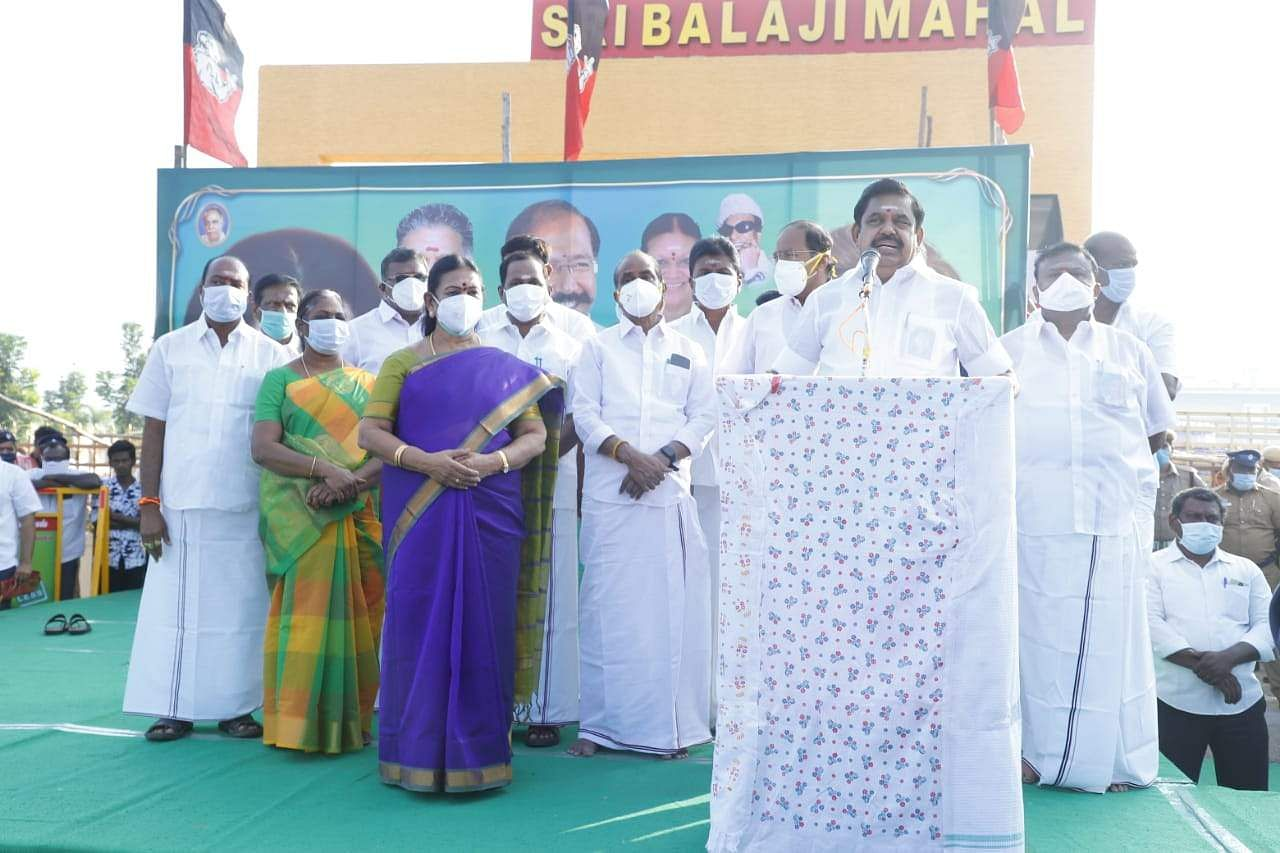Enthusiastic welcome to the Chief Minister of Namakkal District