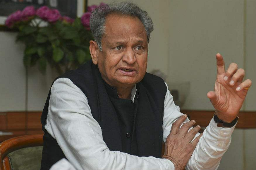 rajasthan-chief-minister-urges-withdrawal-of-agricultural-laws