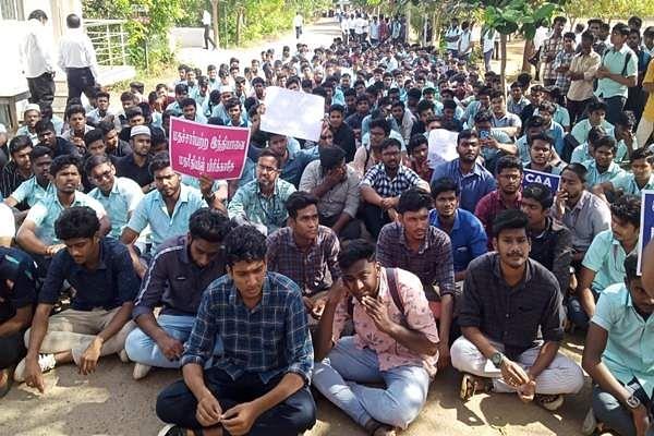 Sadakathullah_Appa_College_students_protest_over_CAA_1