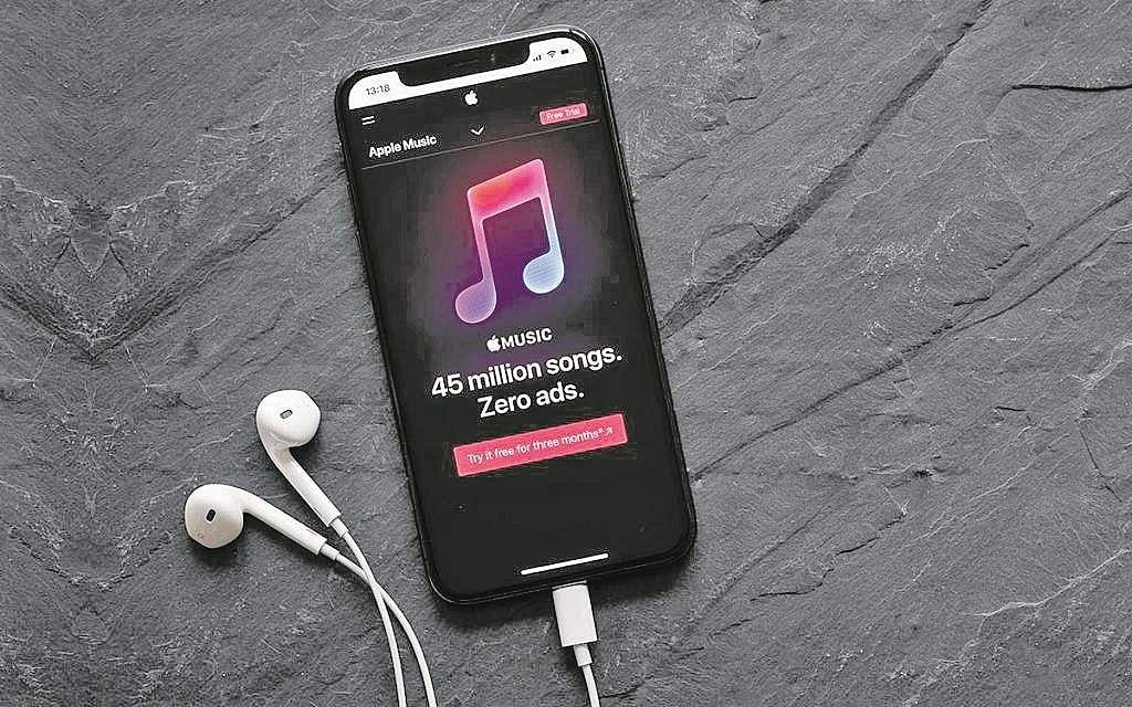 MUSIC_APP1