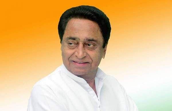 Congress-KamalC_Nath