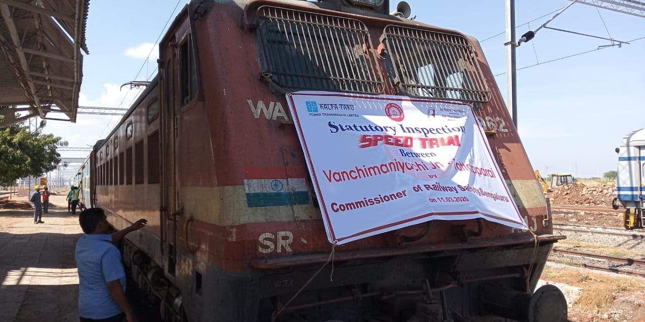 train trail run in maniyatchi