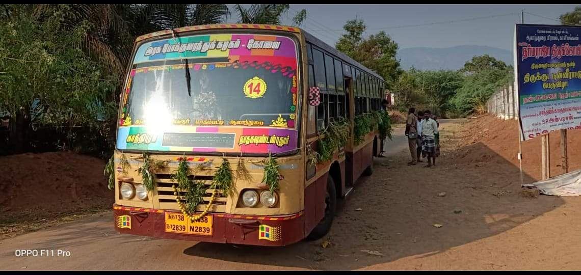 special arrangemenst for govt bus