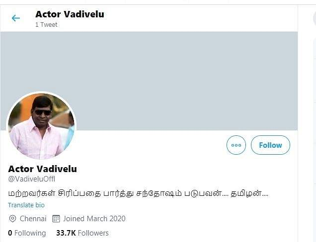 vadivel re entry into twitter