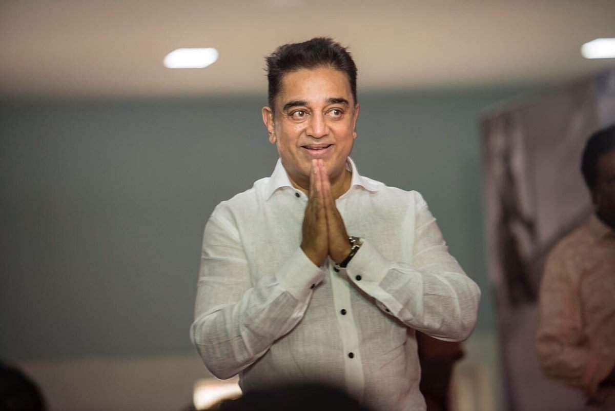 kamal on convert his home to a hospital