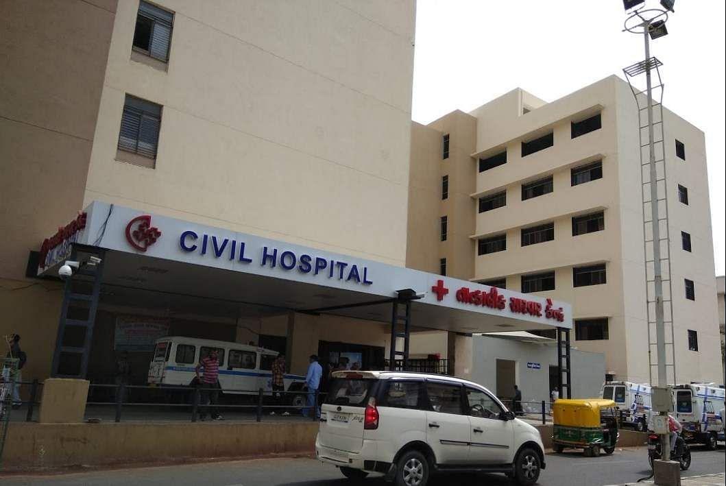 civil_hospital