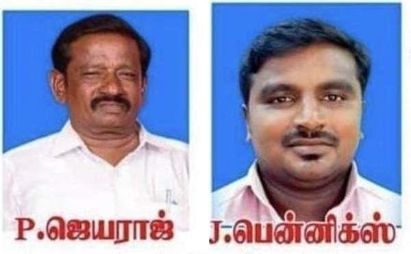 Rajini condolences to Jeyaraj - Fennix family