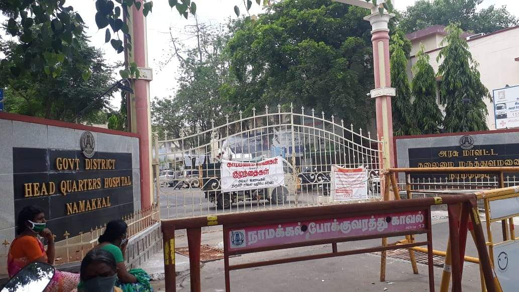 நாமக்கல்: சிகிச்சையில் இருந்த கரோனா நோயாளி தப்பியோட்டம்