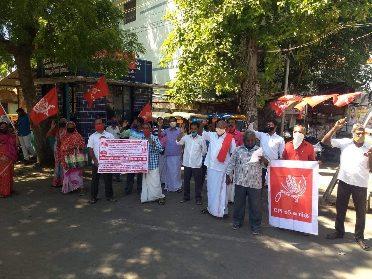 trichy_protest