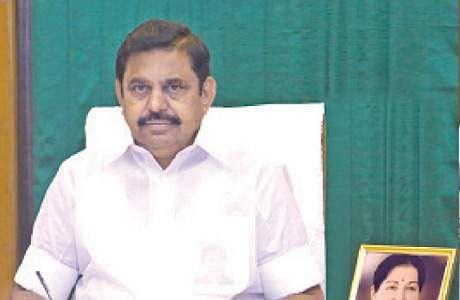 Chief Minister Edappadi K Palaniswami