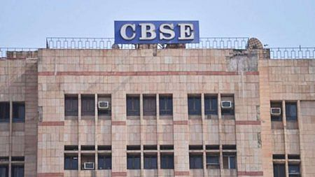 CBSE Class 12 Exam Results: Chennai Zone Third Place