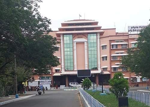 நாமக்கல் ஆட்சியர் அலுவலகம்