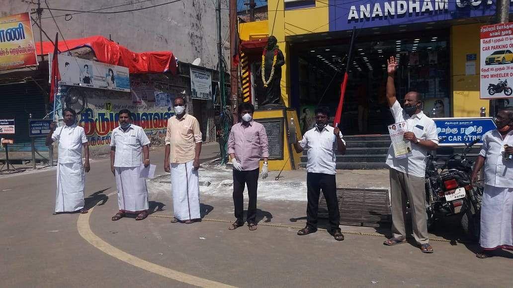 dmk protest in chidambaram