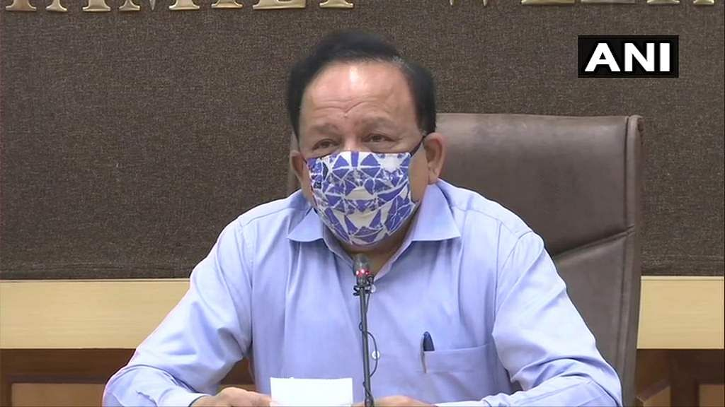 The doubling rate is right now 21 days: Union Health Minister Dr Harsh Vardhan