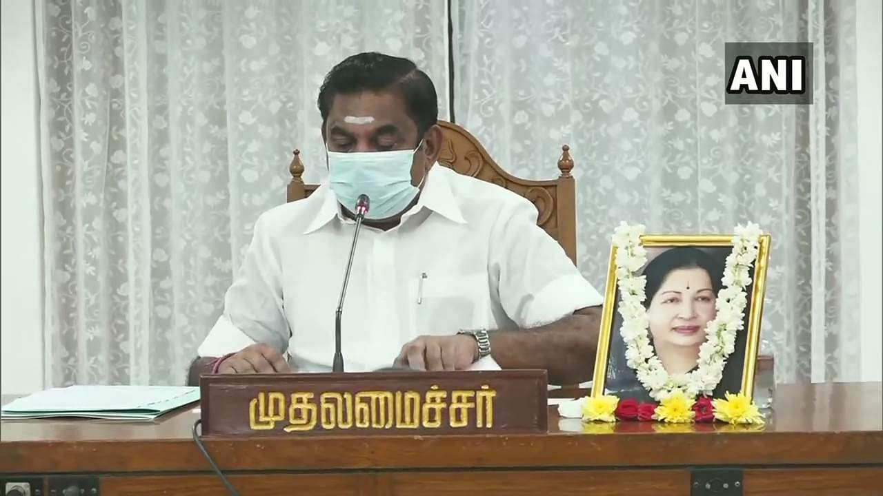 The Chief Minister announced financial assistance to the families of 11 persons who died in various accidents