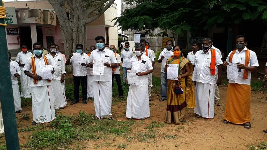 collection-to-provide-drinking-water-connection-bjp-petition-seeking-action