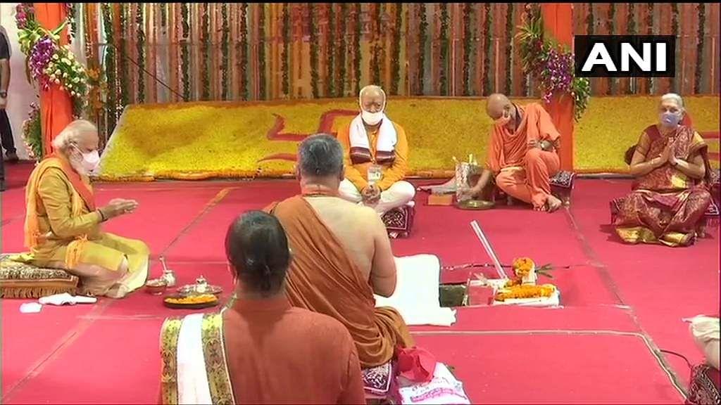 ayodhya_pooja