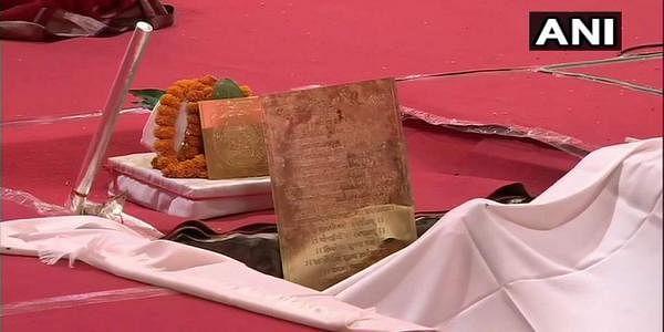 அயோத்தியில் அமைய உள்ள ராமர் கோயில் பூமி பூஜை நடைபெறும் இடம்.