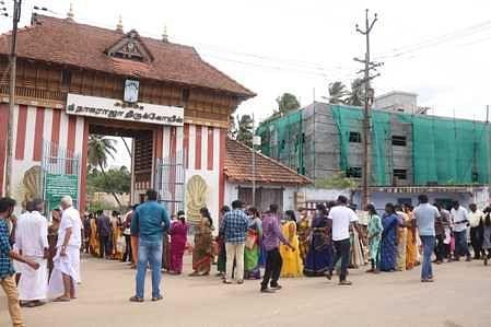 Avani Last Sunday: Devotees congregate at Nagaraja Temple