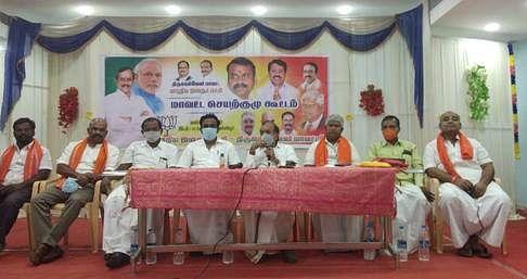 H. Raja participates in BJP district executive committee meeting in Valliyoor