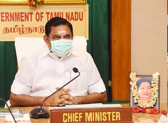 Relief to the families of the victims of various accidents: Chief minister