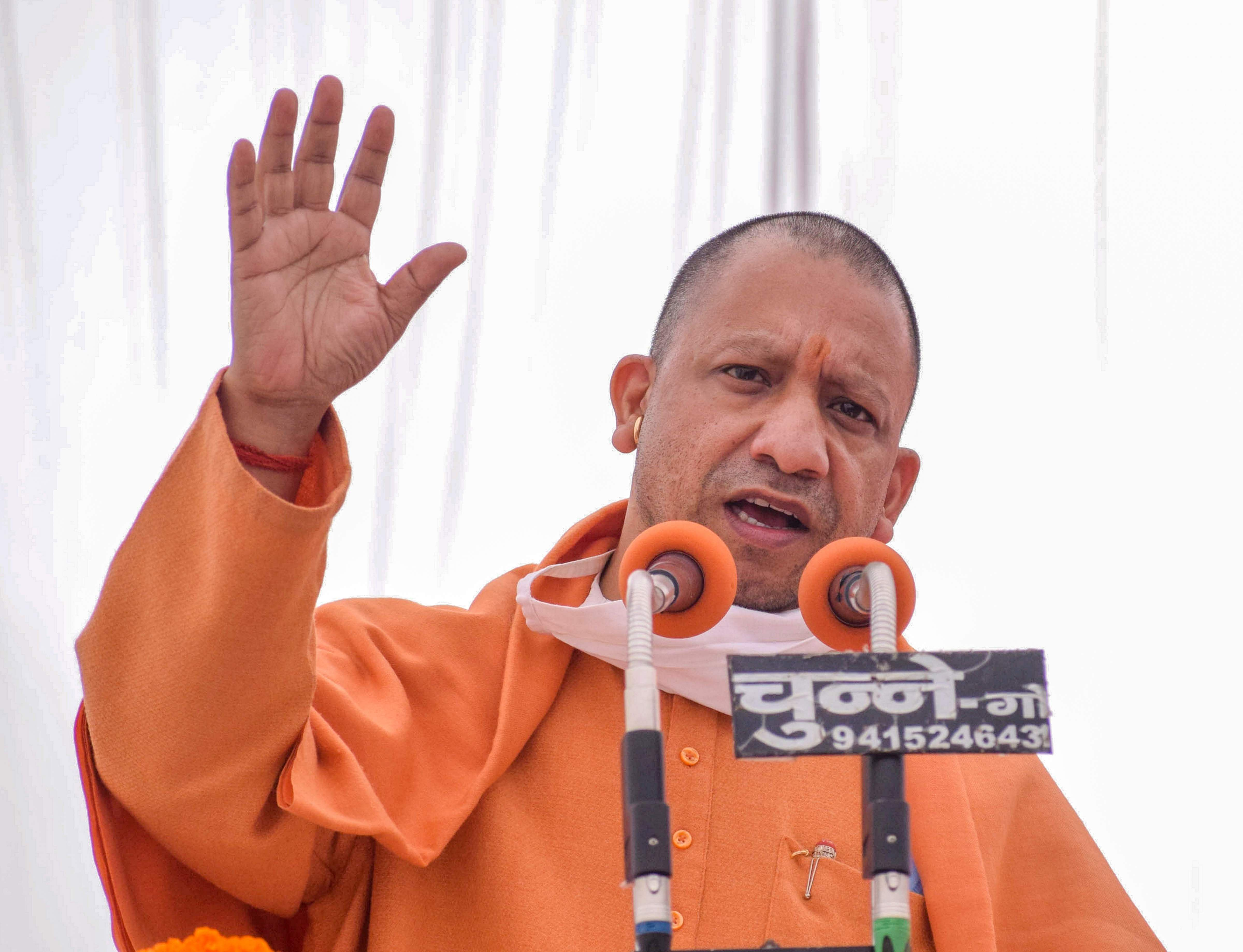 up-donates-rs-2-lakh-to-build-ram-temple-chief-minister-yogi-adityanath