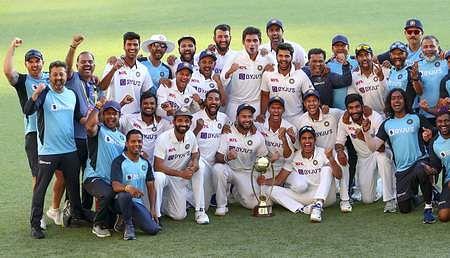 Test_Trophy_Win
