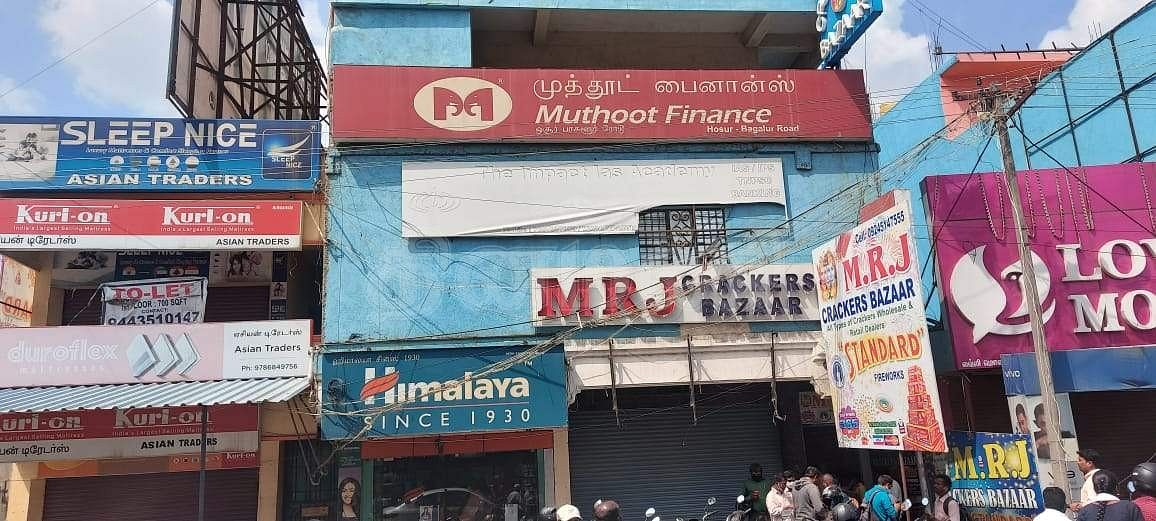 25 kg gold looted at gunpoint at Hosur Muthoot finance
