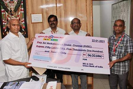 23tpt_donation_from_union_bank_2301chn_193_1