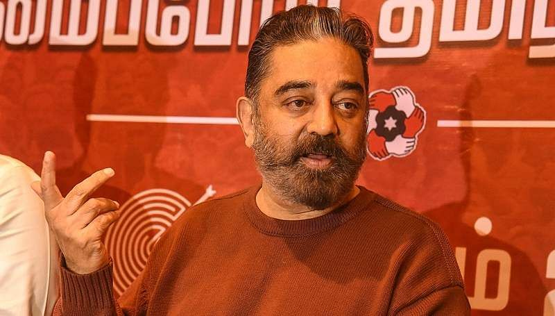 kamal tweets about union budget