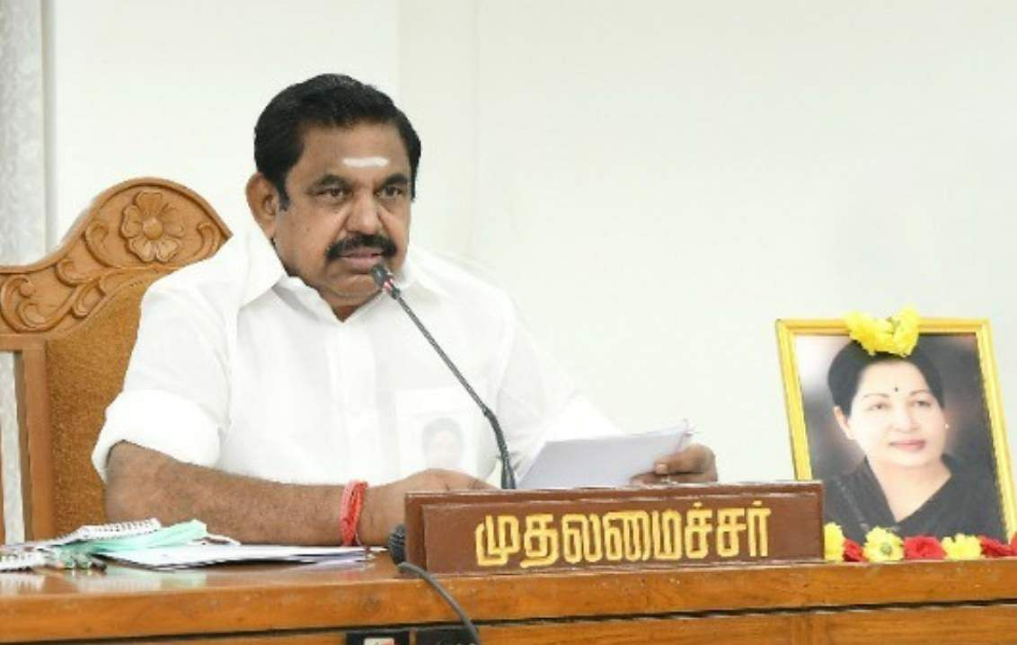 Cases against civil servants, teachers, disciplinary action canceled: Chief Minister Palanisamy