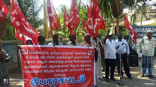 Demonstration by the Marxist Party