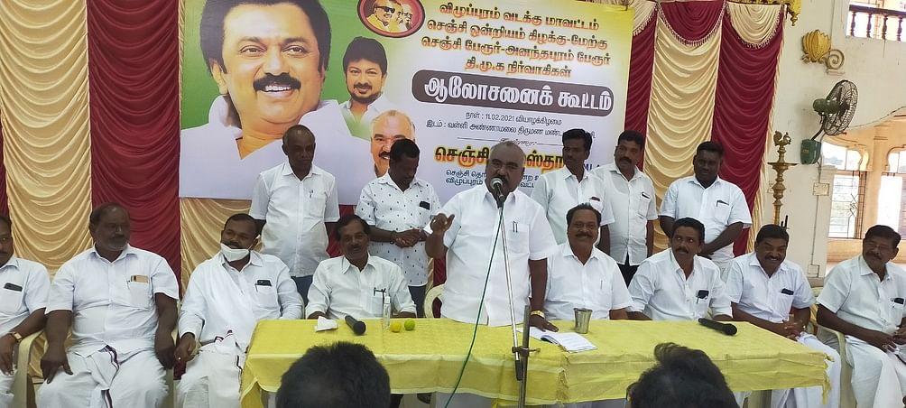 DMK Administrators Consultative Meeting
