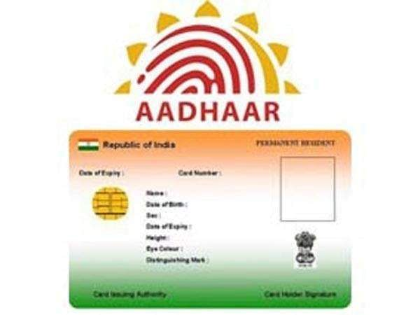 Special camp for registration and correction of Aadhar in Chennai
