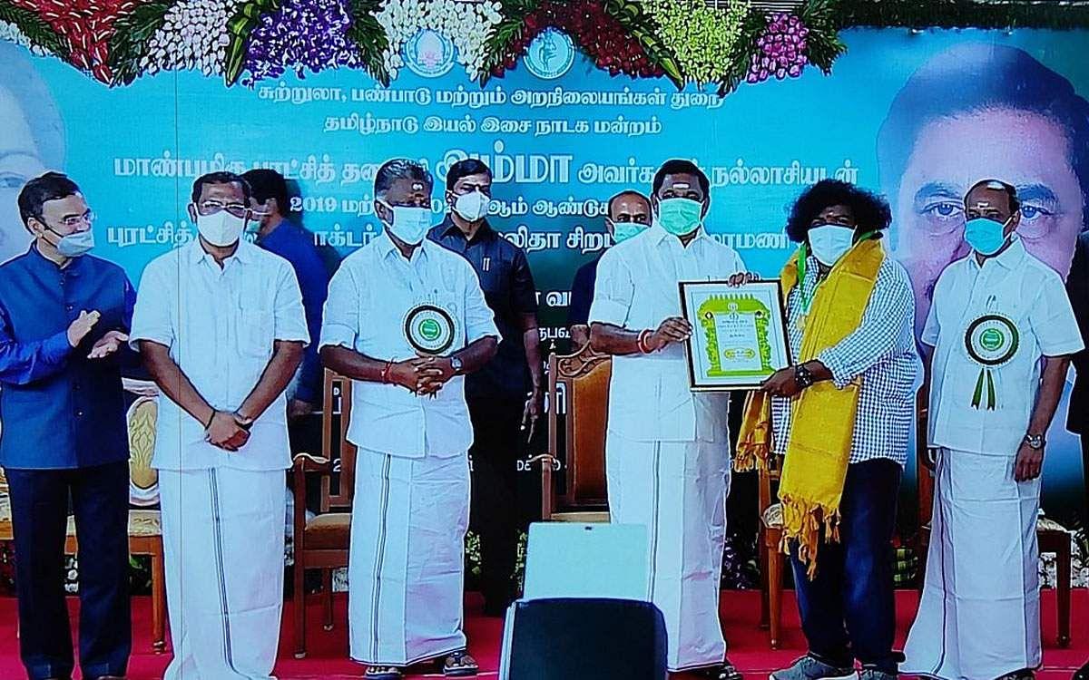 Kalaimamani-award-2