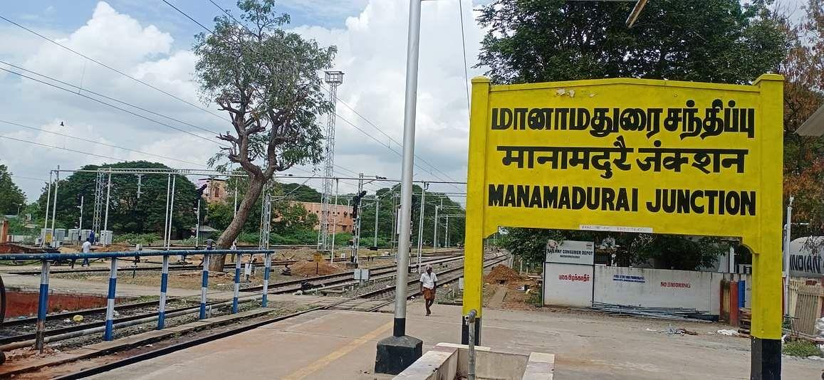 manamadurai